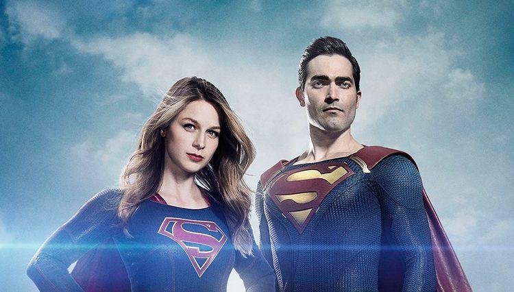 superman-and-supergirl-featuredimage